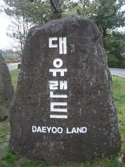 Daeyoo Land