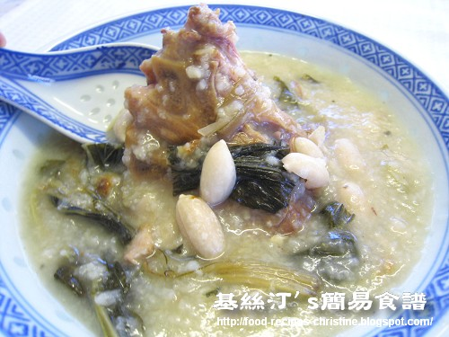 菜乾豬骨花生粥Dried Bok Choy & Bacon Bones Congee