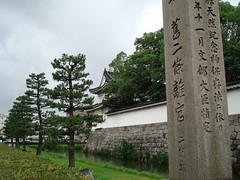 DSC00525 (Jauier) Tags: kyoto castillo nijo