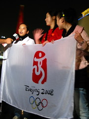 Beijing 2008 Olympic Games Opening Ceremony on outdoor big screen in Lanzhou, Gansu Province, China