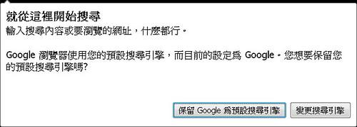Google Chrome3