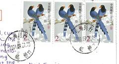 CN-25674(Stamp)