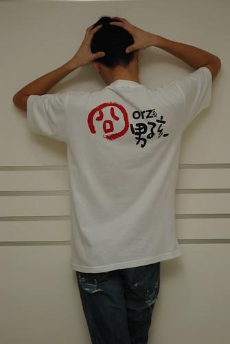 NT特輯_005.JPG