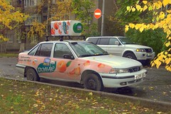 Fruit juice-fueled experimental vehicle? Almaty, Kazakhstan, 2 November 2008 (Ivan S. Abrams) Tags: arizona ivan daewoo abrams kazakhstan almaty opel canong6 smörgåsbord alternativefuels methanol tucsonarizona ethanol 5photosaday 12608 hybridvehicles greenvehicles onlythebestare ivansabrams trainplanepro pimacountyarizona safyan arizonabar arizonaphotographers ivanabrams cochisecountyarizona gettyimagesandtheflickrcollection testvehicles centralasiaandthetranscaucausus ivansafyanabrams arizonalawyers statebarofarizona californialawyers copyrightivansafyanabrams2009allrightsreservedunauthorizeduseprohibitedbylawpropertyofivansafyanabrams unauthorizeduseconstitutestheft thisphotographwasmadebyivansafyanabramswhoretainsallrightstheretoc2009ivansafyanabrams abramsandmcdanielinternationallawandeconomicdiplomacy ivansabramsarizonaattorney ivansabramsbauniversityofpittsburghjduniversityofpittsburghllmuniversityofarizonainternationallawyer