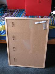 Ikea corkboard