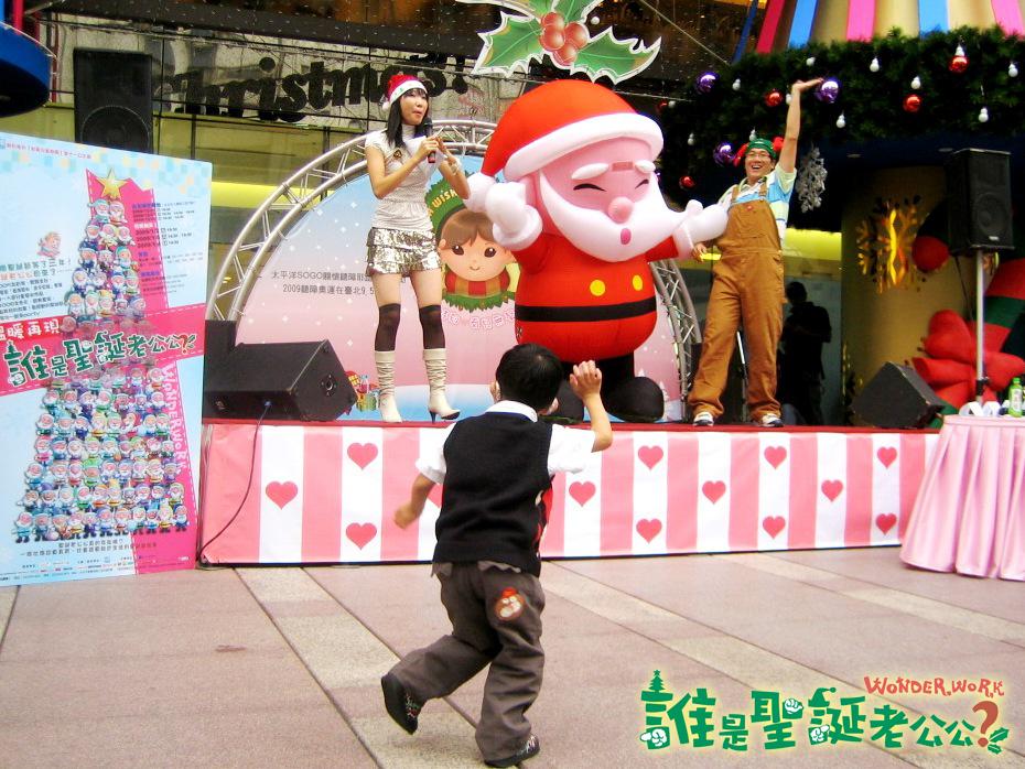 2008/11/23小演員徵選3