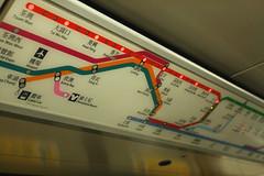 Subway information board