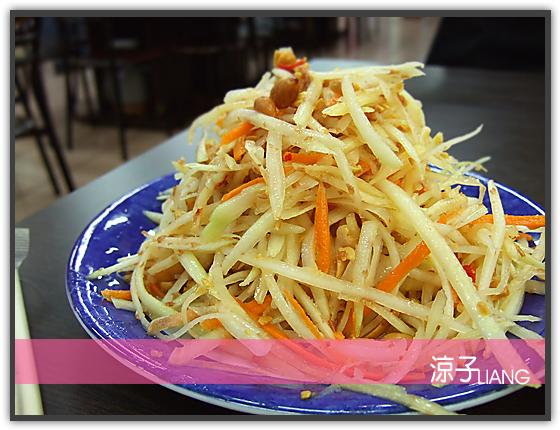 聯合泰式小吃09