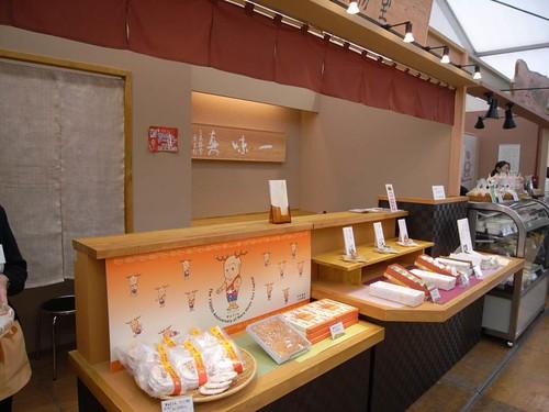 平城遷都1300年祭-A奈良の味館-09