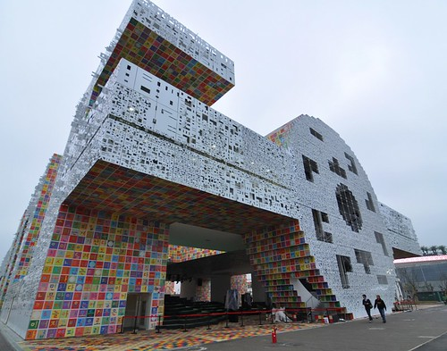 South Korea Pavilion
