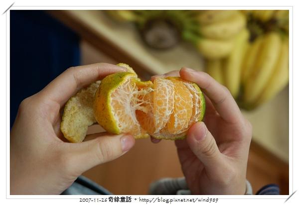 DSC_9858和興國小_珍珠橘撥片
