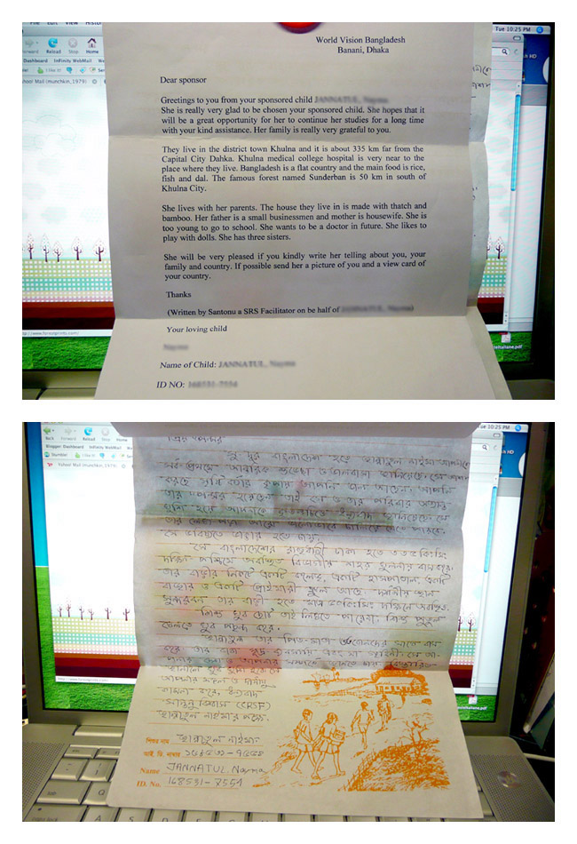 letter from dhaka, bangladesh :)