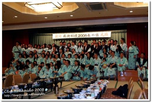 Hokkaido_0348