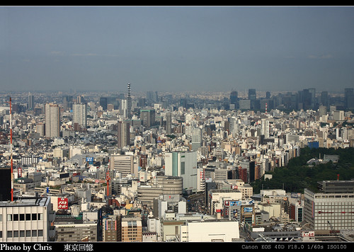 2008_tokyo_0573