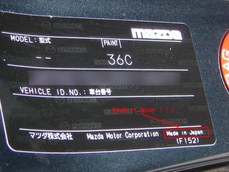 mazda2 進口 japan.jpg