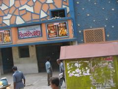 जल्दी ही जाने वाला है (Going Soon) (Anil Eklavya) Tags: travel cinema loss calcutta moviehall सिनेमा यात्रा कलकत्ता सिनेमाहॉल