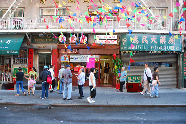 mei-lai-wah-store-front