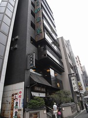Tokyo 2008 - 上野(1)