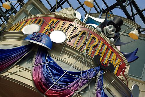 Disney Halloween 2008-04