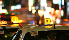 Tokyo 1138 (tokyoform) Tags: street city urban cars japan night dark 350d japanese tokyo noche calle asia neon traffic nacht taxi trfico tquio noite   japo rue nuit verkehr japon malam trafic tokio   japn        japonya trfego  nhtbn m strase jongkind       lalulintas      chrisjongkind  tokyoform