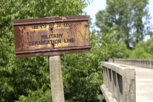 Military Demarcation Line 군사분계선