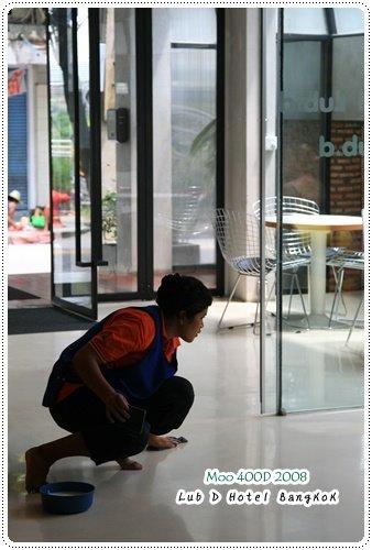 Lub d Hotel-打掃
