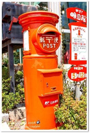 Hokkaido_2213