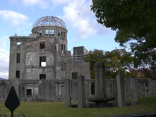 原爆ドーム/Atomic Bomb Dome