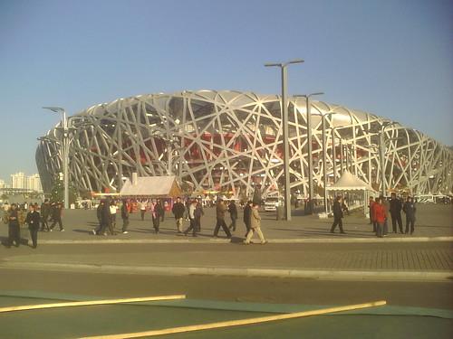 国家体育场,鸟巢