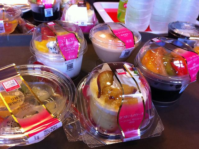 Uchi Cafe 新作!