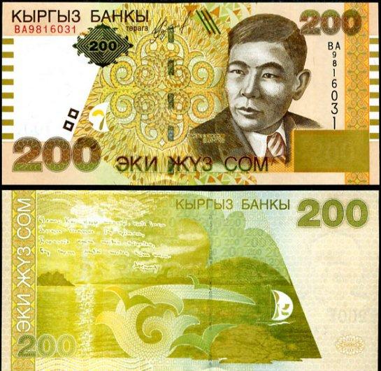 200 Som Kirgizsko 2004, Pick 22