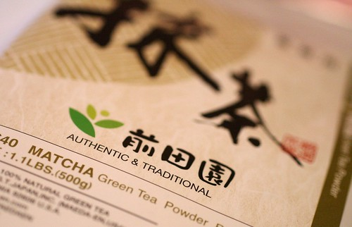Matcha powder packaging