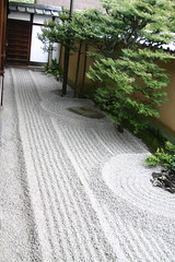 Another dry garden in Ryogen-in