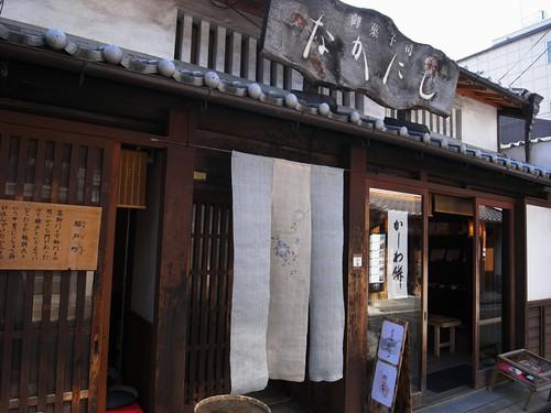 御菓子司なかにし(奈良町)-01