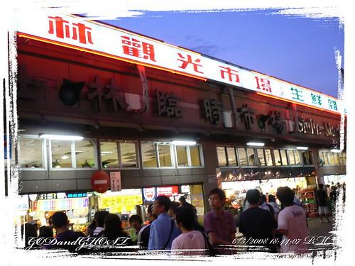 Taiwan_day1_012