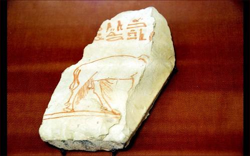 2008_0610_165407AA Egyptian Museum, Turin por Hans Ollermann.