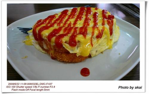 向日葵早餐okP1110216.jpg