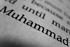 MUHAMMAD .. Messenger of Allah (Yousf Ali) Tags: macro islamic