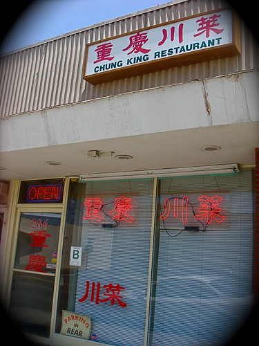 chung king restaurant front