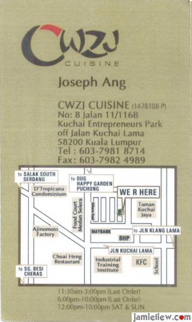 CWZJ name card