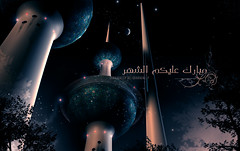 RaMaDan ... !!! (Bally AlGharabally) Tags: wallpaper moon cinema night logo photographer shot designer id towers kuwait lovely ramadan ahmed rai 4d bally gharabally algharabally