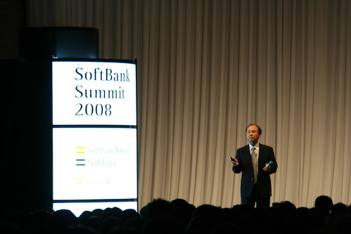 Softbank Summit 2008 Keynote