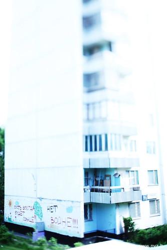 IMG_0904 ©  www.pvz.lt