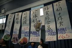 Taiwanese Food Festival