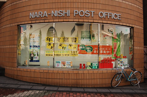 Nara-Nishi post office