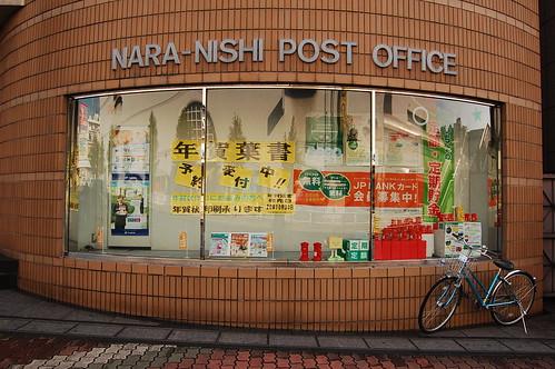 Nara-Nishi post office