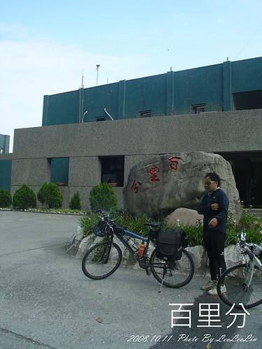 台灣單車環島-貴人相助