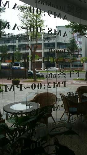 你拍攝的 P1070790 (Small)。