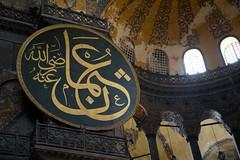 Hagia Sophia Medallion (Funky Chickens) Tags: turkey türkiye istanbul hagiasophia sophia constantinople hagia ayasofya trkiye