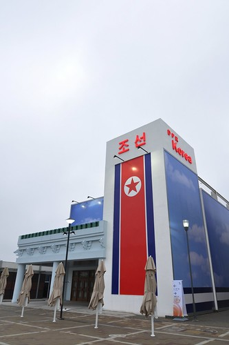 Democractic People's Republic of Korea Pavilion